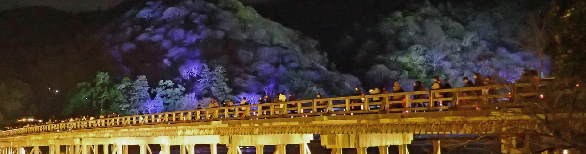 京都・嵐山 いしかわ竹乃店